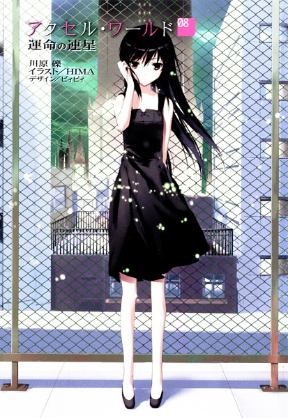 Kuroyukihime (Princess Snow Black) - Accel World