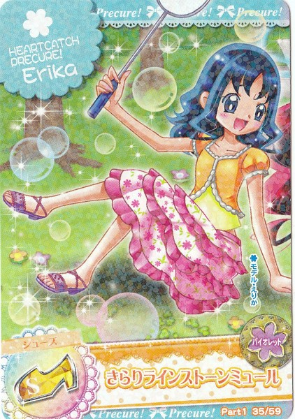 Tags: Anime, Heartcatch Precure!, Precure All Stars, Data Cardass Precure All Stars, Kurumi Erika, Badminton, Card (Source), Official Art