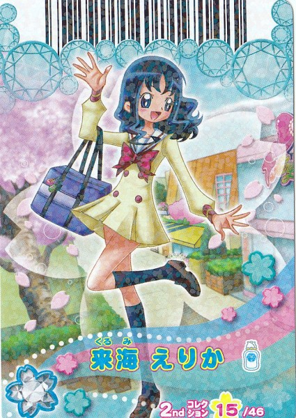 Tags: Anime, Heartcatch Precure!, Precure All Stars, Data Cardass Precure All Stars, Kurumi Erika, Scan, Card (Source), Official Art