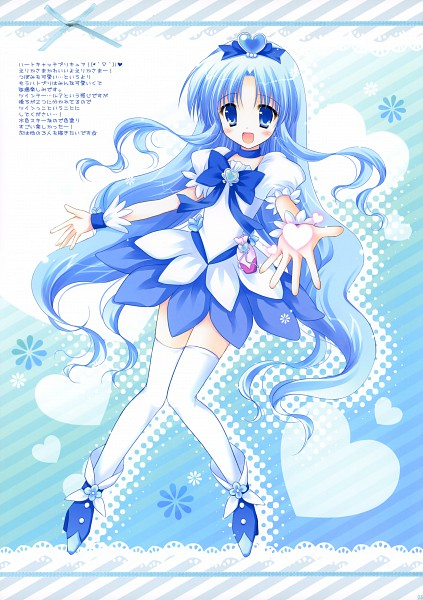 Tags: Anime, Hasekura Chiaki, Heartcatch Precure!, Colorful Ice Cream, Kurumi Erika, Cure Marine