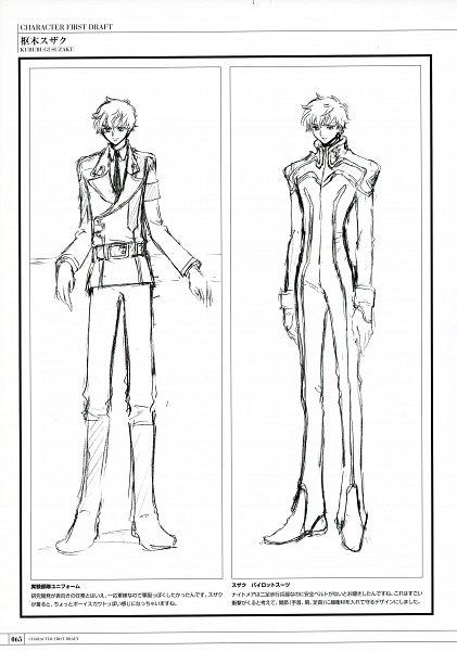 Tags: Anime, CLAMP, CODE GEASS: Hangyaku no Lelouch, CLAMP X Code Geass - Mutuality, Kururugi Suzaku, Character Sheet, Scan, Official Art