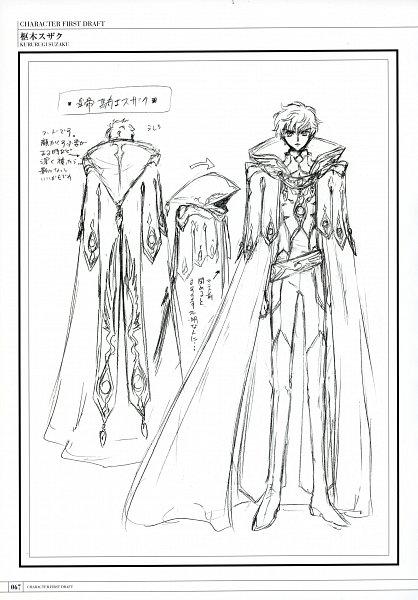 Tags: Anime, CLAMP, CODE GEASS: Hangyaku no Lelouch, CLAMP X Code Geass - Mutuality, Kururugi Suzaku, Scan, Official Art, Character Sheet