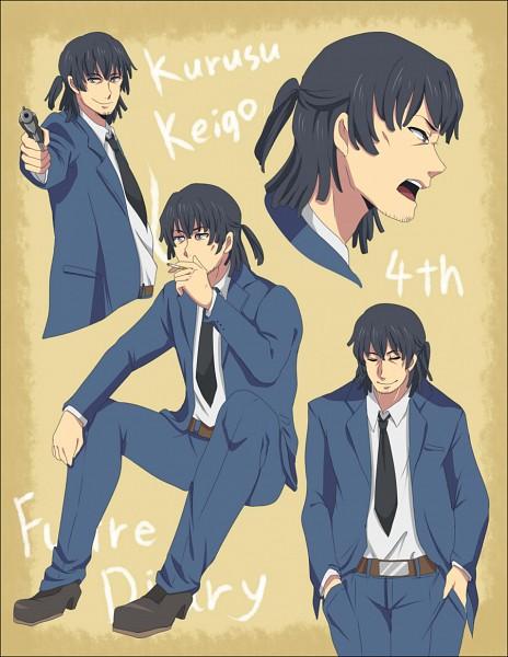 Kurusu Keigo - Mirai Nikki
