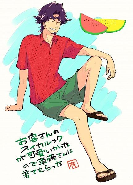 Tags: Anime, Pixiv Id 2043397, Yu-Gi-Oh! VRAINS, Yu-Gi-Oh!, Kusanagi Shouichi, Flip Flops, Green Shorts, Spotted Shirt, Pixiv, Fanart, Fanart From Pixiv, Kolter Kusanagi