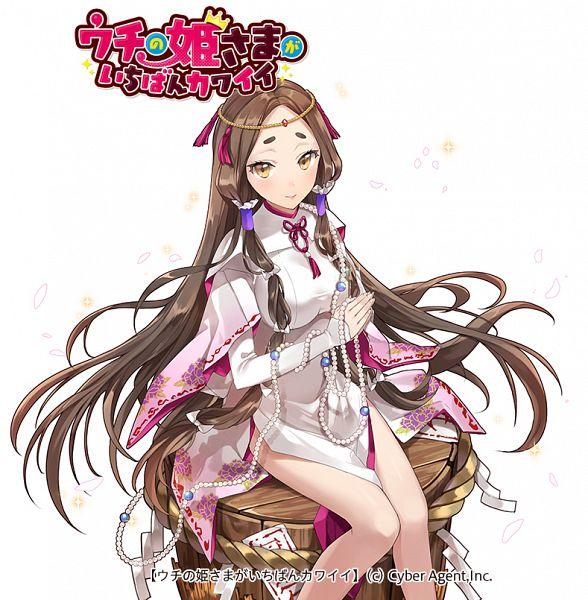 Kushinada (Uchi no Hime-sama ga Ichiban Kawaii) - Uchi no Hime-sama ga Ichiban Kawaii