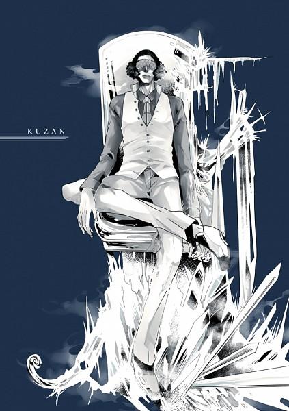 Kuzan (ONE PIECE) - ONE PIECE