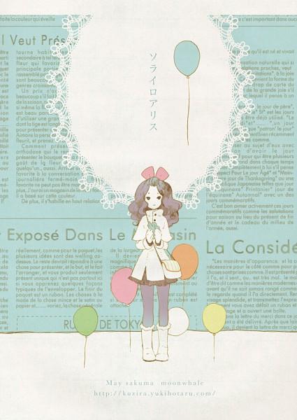 Tags: Anime, Kuzira Kirara, Newspaper, Mobile Wallpaper, Pixiv, Original