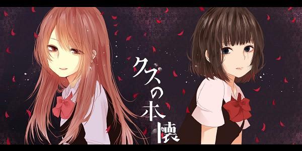 Tags: Anime, Pixiv Id 2184531, Kuzu no Honkai, Ebato Sanae, Yasuraoka Hanabi, Artist Request, Scum's Wish
