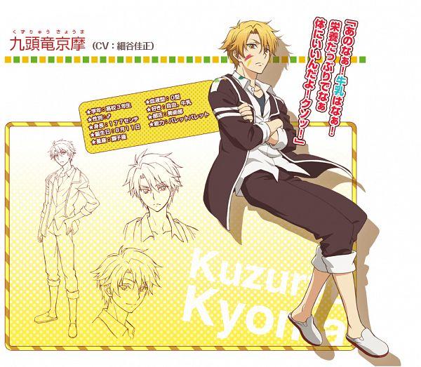 Kuzuryu Kyoma - Mikagura Gakuen Kumikyoku
