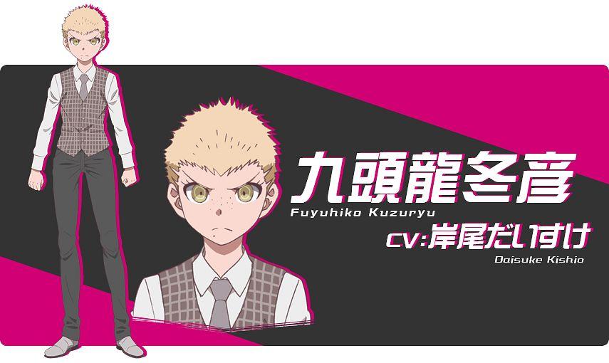Kuzuryuu Fuyuhiko - Super Danganronpa 2