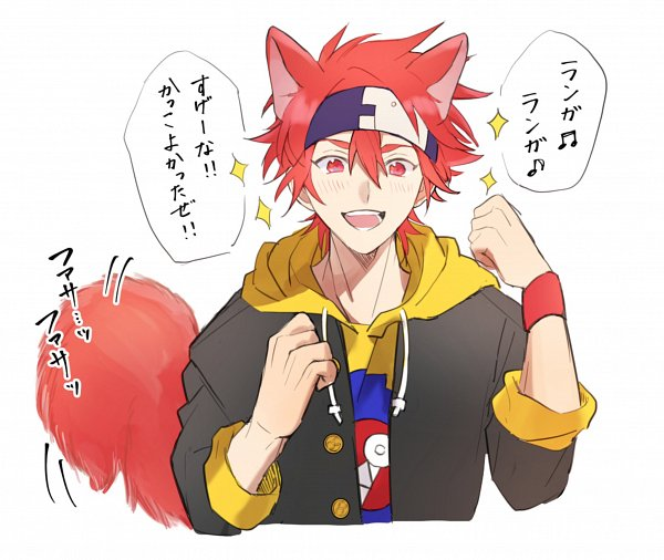 Tags: Anime, Ataru Sk8, SK8 the Infinity, Kyan Reki