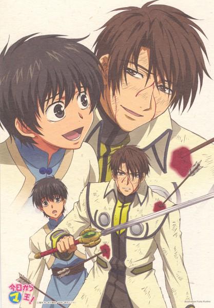 Tags: Anime, Kyo Kara Maoh!, Conrad Weller, Shibuya Yuri, Mobile Wallpaper, Official Art