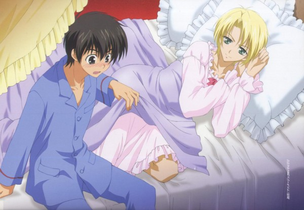 Tags: Anime, Kyo Kara Maoh!, Wolfram von Bielefeld, Shibuya Yuri, Official Art