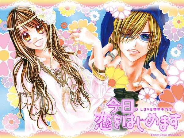 Tags: Anime, Minami Kanan, Kyou Koi wo Hajimemasu, Kyouta Tsubaki, Tsubaki Hibino, Wallpaper, Today We'Ll Start Our Love