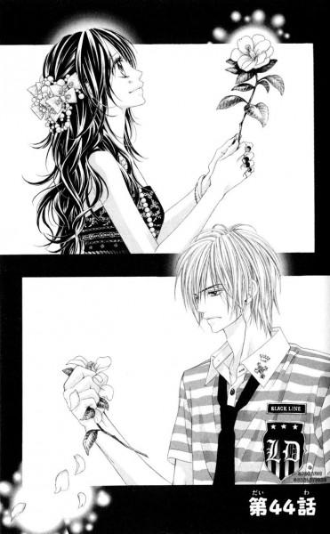 Tags: Anime, Minami Kanan, Kyou Koi wo Hajimemasu, Tsubaki Hibino, Kyouta Tsubaki, Mobile Wallpaper, Today We'Ll Start Our Love