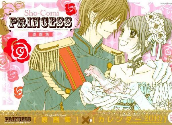 Tags: Anime, Minami Kanan, Kyou Koi wo Hajimemasu, Wallpaper, Today We'Ll Start Our Love
