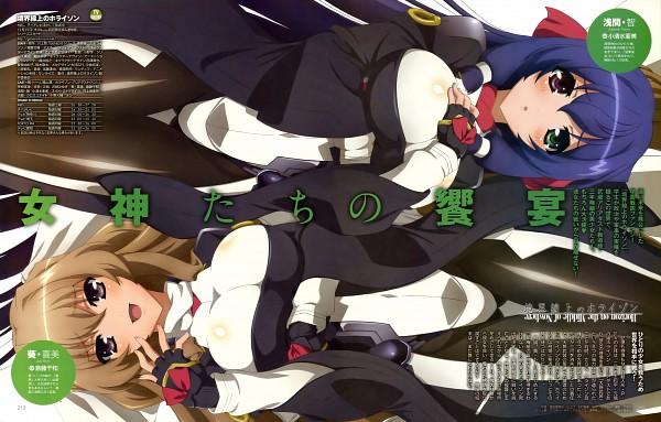 Tags: Anime, Iida Eriko, Kyoukai Senjou no Horizon, Aoi Kimi, Asama Tomo, Official Art, Horizon On The Middle Of Nowhere