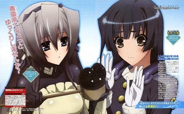 Tags: Anime, Kyoukai Senjou no Horizon, Honda Masazumi, Horizon Ariadust, Wallpaper, Official Art, Horizon On The Middle Of Nowhere