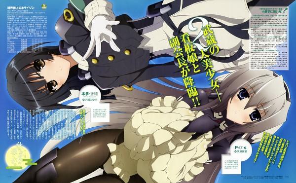 Tags: Anime, Iida Eriko, Kyoukai Senjou no Horizon, Honda Masazumi, Horizon Ariadust, Official Art, Wallpaper, Horizon On The Middle Of Nowhere