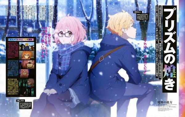 Tags: Anime, Kyoto Animation, Kyoukai no Kanata, Kuriyama Mirai, Kanbara Akihito, Official Art, Scan, Beyond The Boundary
