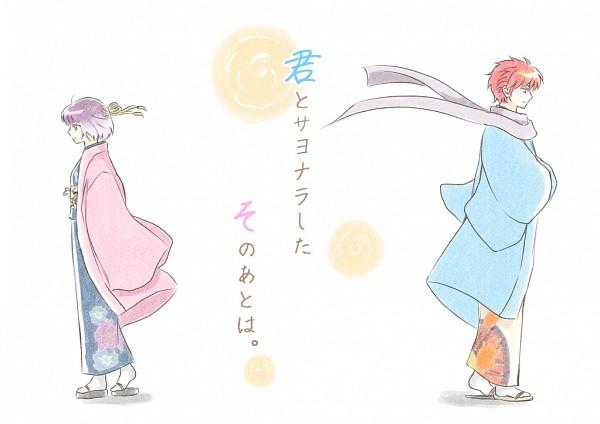 Tags: Anime, Pixiv Id 23704131, Kyoukai no Rinne, Rokudou Sabato, Rokudou Otome