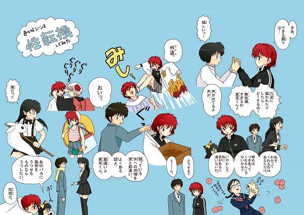 Tags: Anime, Otokokumino, Kyoukai no Rinne, Rokumon (Kyoukai no Rinne), Masato (Kyoukai no Rinne), Mamiya Sakura, Tamako (Kyoukai no Rinne), Rokudou Rinne, Ageha (Kyoukai no Rinne), Tsubasa Jumonji, Rokudou Sabato