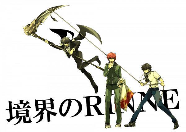 Tags: Anime, Aizawa (Pixiv 1559853), Kyoukai no Rinne, Juumonji Tsubasa, Rokudou Rinne, Masato (Kyoukai no Rinne), Paper Bag, Pixiv, Fanart