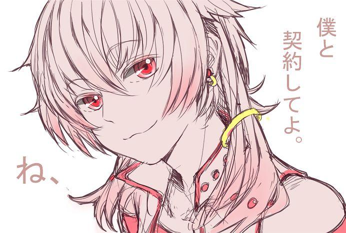 Tags: Anime, Imiya Kaminari, Mahou Shoujo Madoka☆Magica, Kyubee, Fanart From Pixiv, deviantART, Pixiv, PNG Conversion, Fanart, Fanart From DeviantART