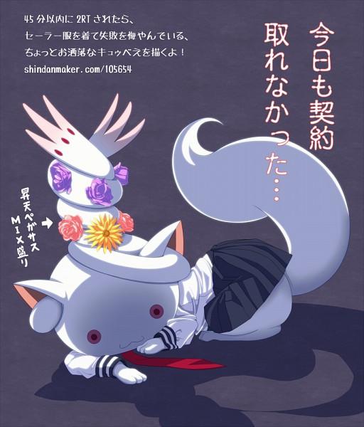 Tags: Anime, Tsukumo (Pixiv28005), Mahou Shoujo Madoka☆Magica, Kyubee