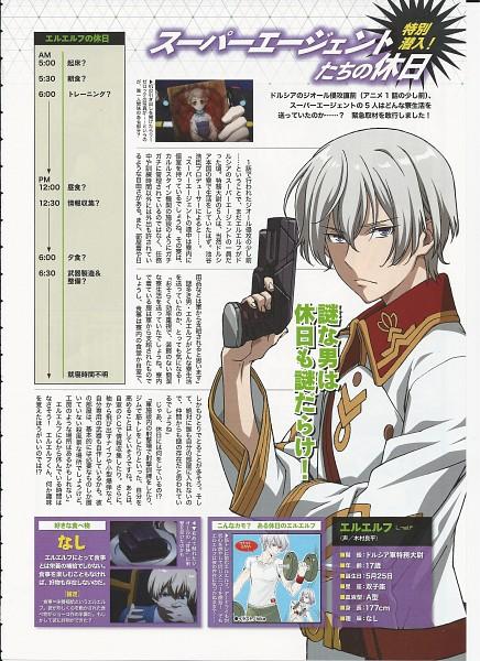 Tags: Anime, Sunrise (Studio), Kakumeiki Valvrave, L-Elf Karlstein, Official Art, Scan