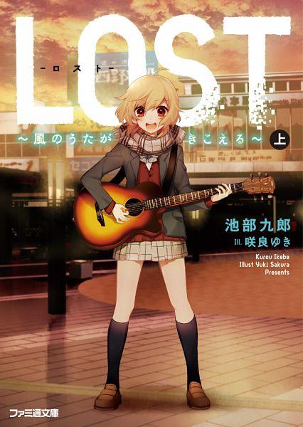 Tags: Anime, Ichinose Yukino, LOST ~Kaze no Uta ga Kikoeru~, PNG Conversion, Official Art, Mobile Wallpaper, Character Request