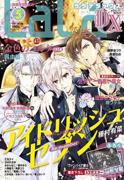 LaLa (Magazine)