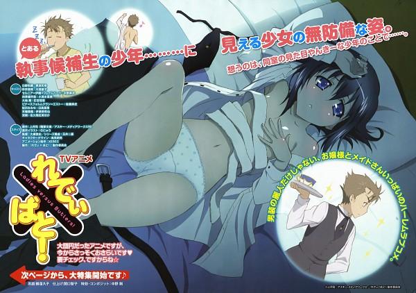 Tags: Anime, Ladies versus Butlers!, Daichi Kaoru, Akiharu Hino, Scan, Official Art