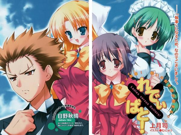 Tags: Anime, Munyuu, Ladies versus Butlers!, Akiharu Hino, Saikyou Tomomi, Shikikagami Sanae, Official Art