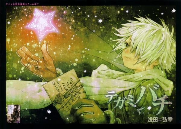 Tags: Anime, Asada Hiroyuki, Tegami Bachi, Shine (Tegami Bachi Illustration Book), Lag Seeing, Scan, Wallpaper, Official Art