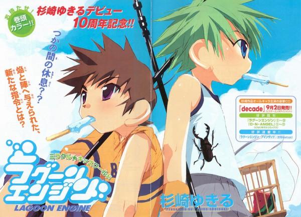Tags: Anime, Sugisaki Yukiru, Lagoon Engine, Ragun Yen, Ragun Jin
