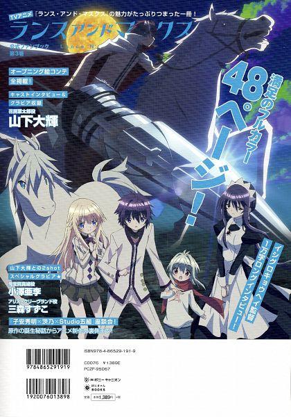Tags: Anime, Studio Gokumi, Lance N' Masques, Sudou Yoriko, Hanabusa Youtarou, Alice Cleveland, Shirohime (Lance N' Masques), Kidouin Makio, Scan, Official Art