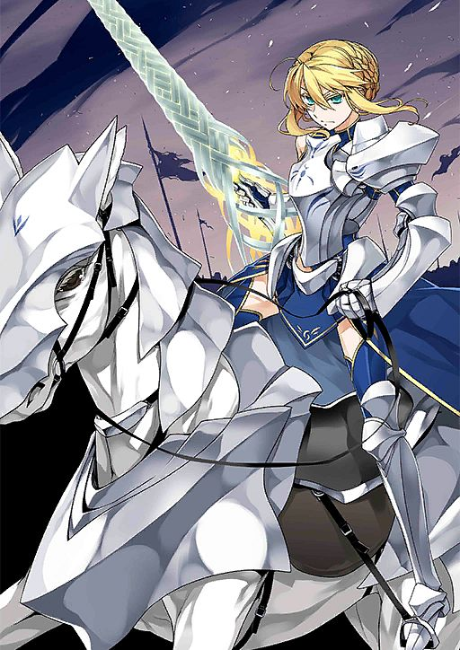 Lancer (Artoria Pendragon) - Saber (Fate/stay night)