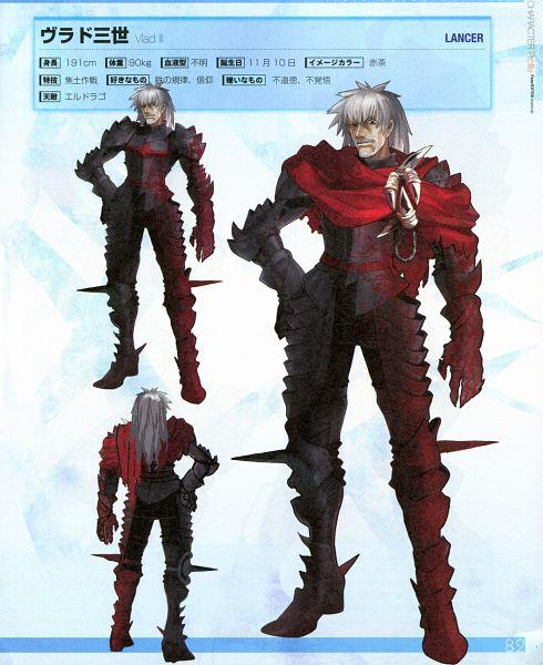 Lancer (Fate/EXTRA) - Fate/EXTRA