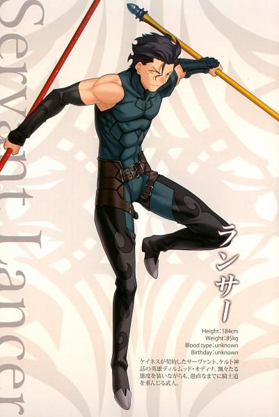 Lancer (Fate/zero) - Fate/zero