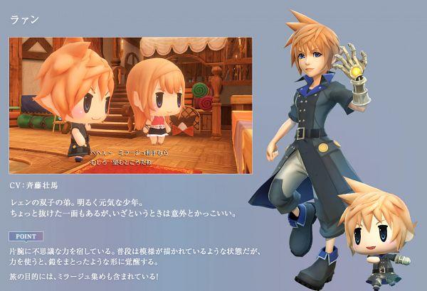 Lann (WOFF) - World of Final Fantasy