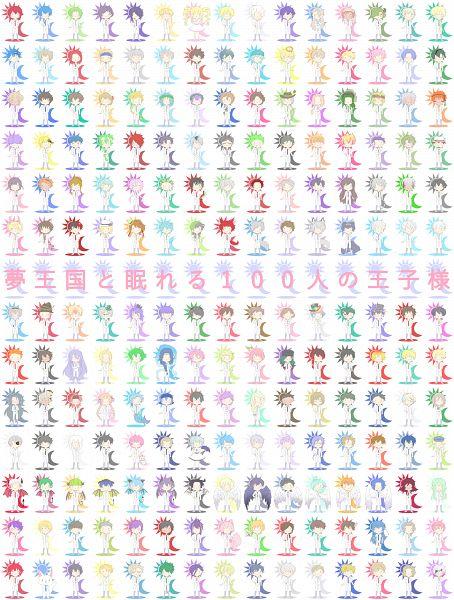 Las (Yume-100) - Yume Oukoku to Nemureru 100-nin no Ouji-sama