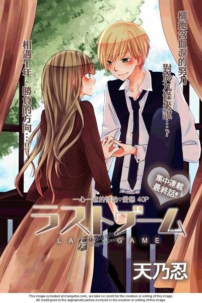 Tags: Anime, Amano Shinobu, Last Game, Mikoto Kujou, Yanagi Hisato, Official Art, Scan