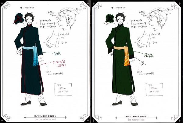 Tags: Anime, Toboso Yana, Kuroshitsuji, Lau, Changshan, Character Sheet, Official Art, Scan