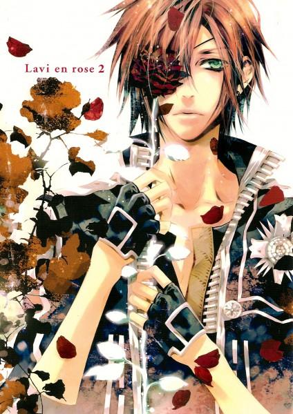 Tags: Anime, Ciel 33.3, D.Gray-man, Lavi, Mobile Wallpaper, Doujinshi Cover, Scan, Fanart, Pixiv
