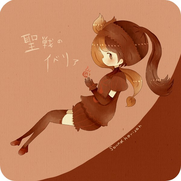 Tags: Anime, Ogakororomi, Layla (Sound Horizon), Fanart, Seisen no Iberia, Pixiv, Sound Horizon