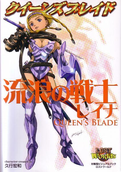 Leina Vance - Queen's Blade