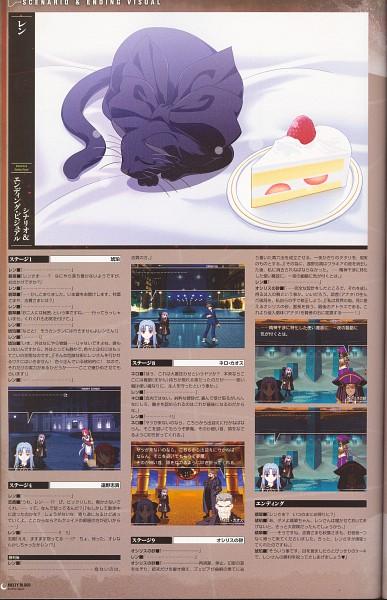 Len (Cat) - Len (Tsukihime)
