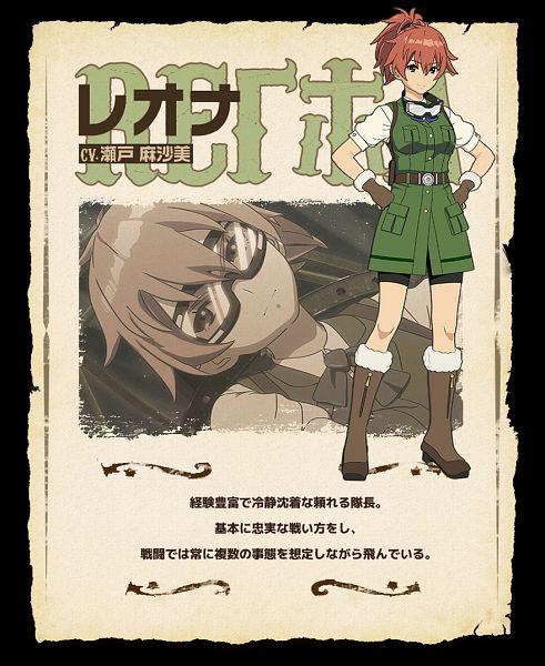 Leona (Kouya no Kotobuki Hikoutai) - Kouya no Kotobuki Hikoutai
