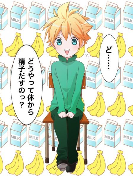 Tags: Anime, South Park, Leopold Stotch, Artist Request